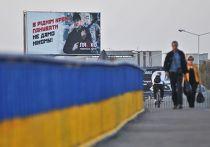 Предвыборные плакаты на Украине