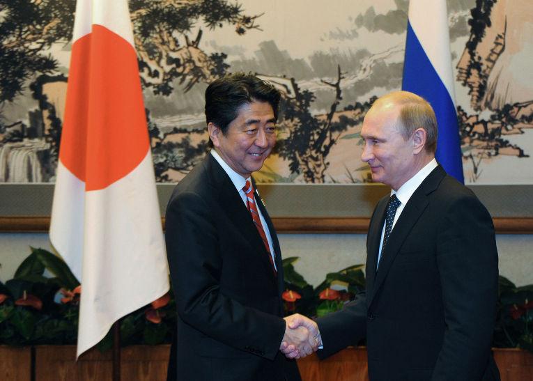 Владимир Путин и премьер-министр Японии Синдзо Абэ на саммите АТЭС в Пекине