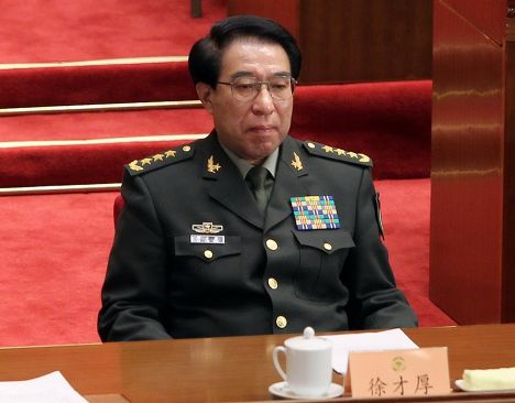 Китайский генерал Сюй Цайхоу
