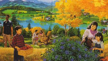 Обложка брошюры, распространяемой «Свидетелями Иеговы»