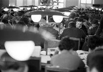 В читальном зале библиотеки имени В.И. Ленина
