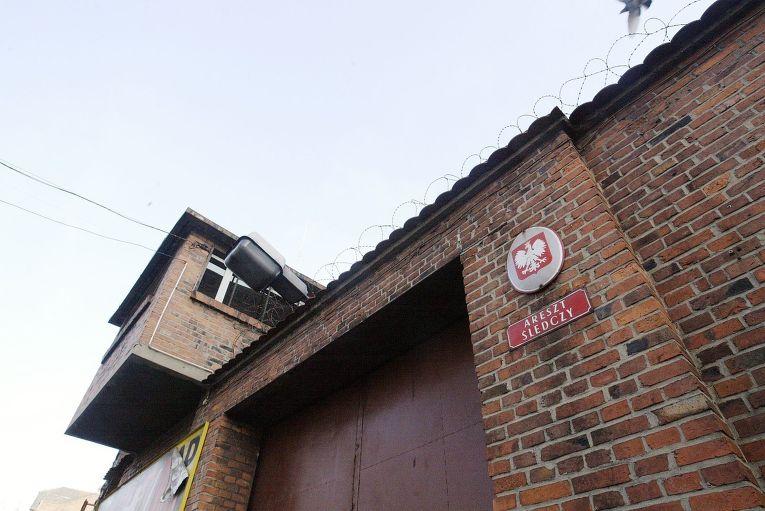 Тюрьма в городе Тарновске-Гуры, Польша