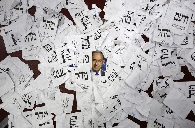 Фотография премьер-министра Израиля Биньямина Нетаньяху и бюллетени партии «Ликуд»