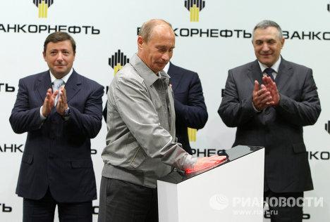 В. Путин посетил Ванкорское месторождение