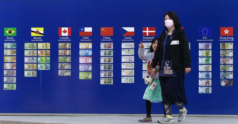 Обменный банк Кореи в Сеуле. Республика Корея присоединяется к Азиатскому банку инфраструктурных инвестиций (AIIB)