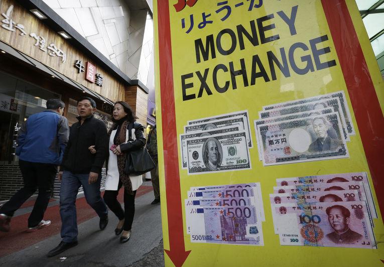 Пункт обмена валюты в Сеуле