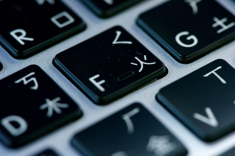 Клавиатура с иероглифами