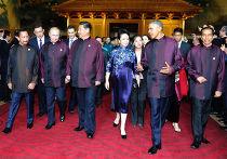 Главы государств стран участников саммита АТЭС в Пекине