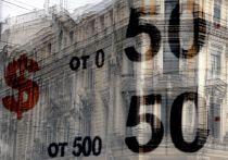 Информационное табло с курсами валют