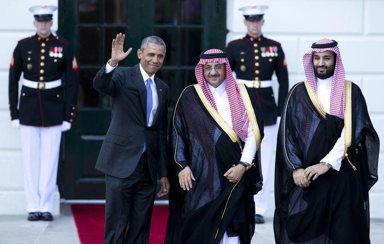 Барак Обама, министр внутренних дел Мухаммад ибн Наиф Аль Сауд и министр обороны Саудовской Аравии, наследный принц Мухаммад ибн Салман аль Сауд