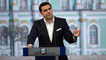 Премьер-министр Греции Алексис Ципрас выступает на пленарном заседании в рамках XIX Петербургского экономического форума