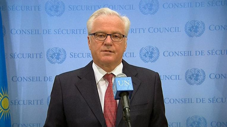 """Поспред РФ при ООН Чуркин рассказал о цели """"гуманитарной резолюции"""" по Украине"""