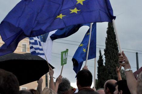 Митинг сторонников подписания соглашения с Евросоюзом на площади Синтагма в Афинах
