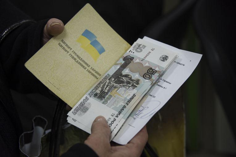 Выдача пенсии в рублях в Донецке