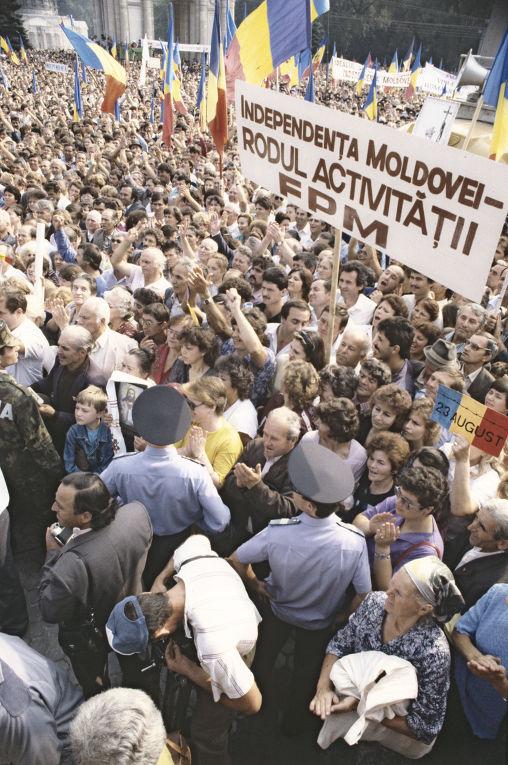 Митинг в честь признания независимости Республики Молдовы