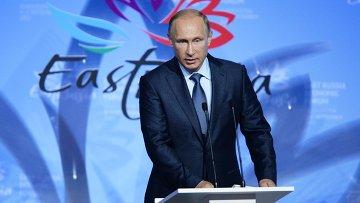 Владимир Путин выступает на торжественном открытии Восточного экономического форума