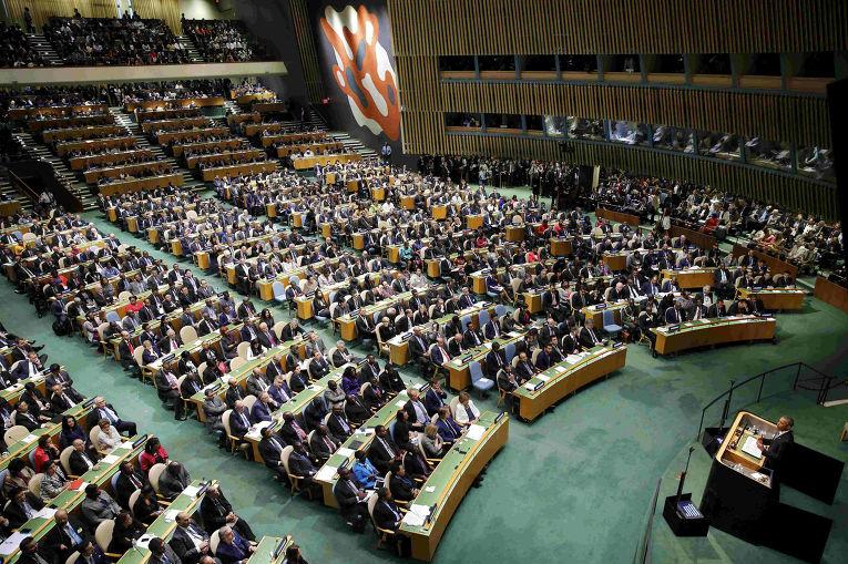 Выступление Барака Обамы на 70-й сессии Генеральной ассамблеи ООН