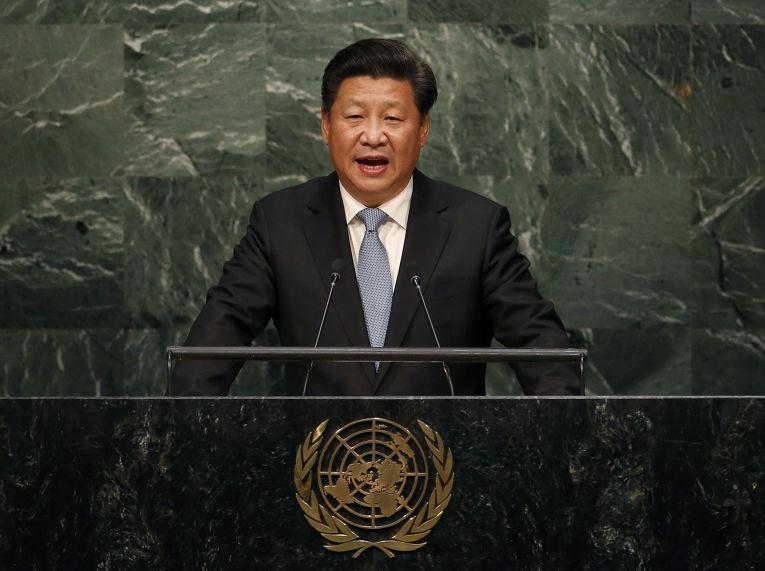 Председатель КНР Си Цзиньпин выступает на 70-й сессии Генеральной ассамблеи ООН