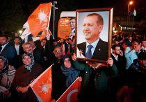 Сторонники президента Турции Тайипа Эрдогана