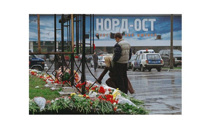 Возложение цветов у Театрального центра на Дубровке
