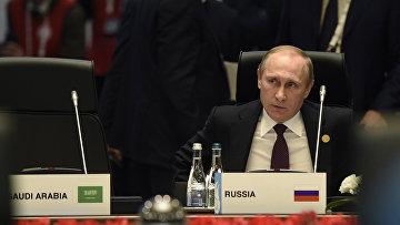 Владимир Путин на саммите G20 в Турции
