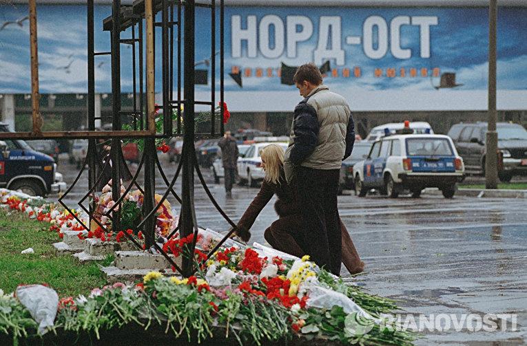 Возложение цветов к зданию Театрального центра на Дубровке