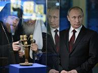"""Владимир Путин на выставке-форуме """"Православная Русь. Моя история. От великих потрясений к Великой Победе"""""""