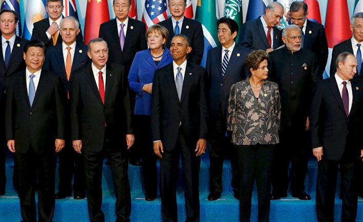 Групповое фото саммита G20 в Анталье