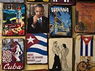 Стенд с магнитами в Гаване, на одном изображен Барак Обама, нюхающий сигару