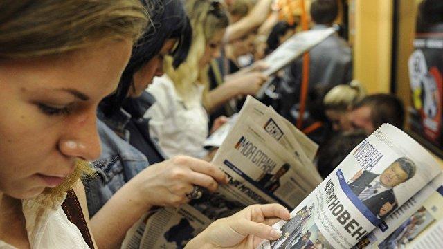 Вести (Украина): правда Фиалы. Зачем друг Сороса скупает СМИ на Украине