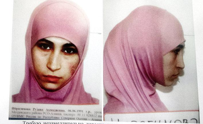 Террористка-смертница Размена Ибрагимова
