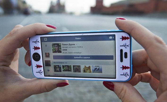 Страница Павла Дурова в социальной сети «ВКонтакте»
