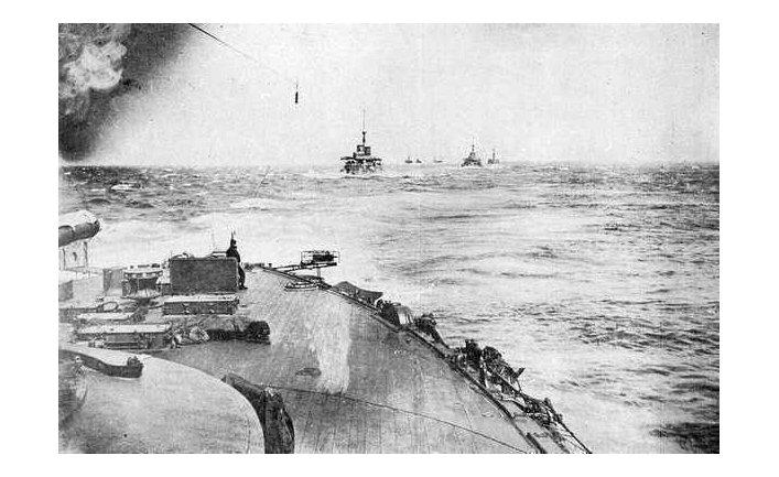 Цусимское сражение 1905 г.