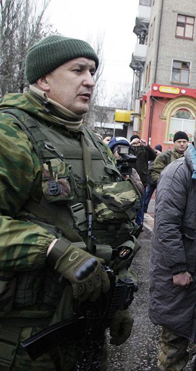Военнопленные украинской армии в Донецке