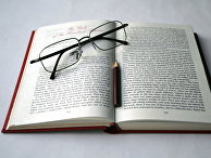 Книга на английском языке