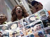 Сторонники оппозиционного лидера Леопольдо Лопеса требуют освобождения политзаключенных во время акции у здания ООН в Каракасе