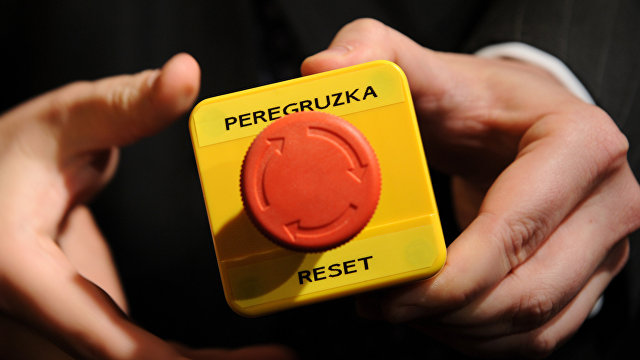 Myśl Polska (Польша): хочет ли Россия перезагрузки