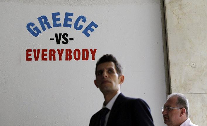 Граффити на стене банка в Афинах