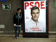 Предвыборный плакат Испанской социалистической рабочей партии (PSOE) в Мадриде