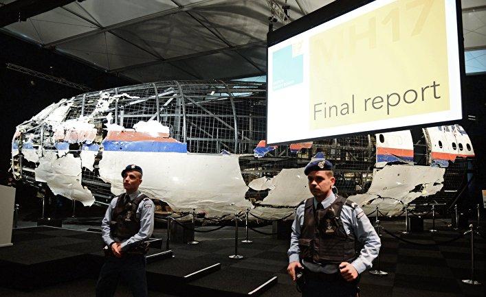 Доклад о гибели боинга 3159