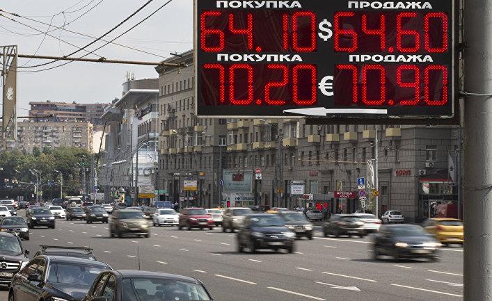 Табло с курсами обмена валют в Москве