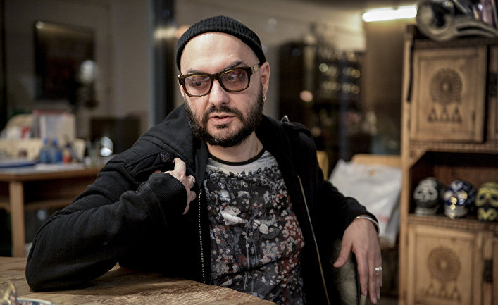 Интервью с Кириллом Серебренниковым