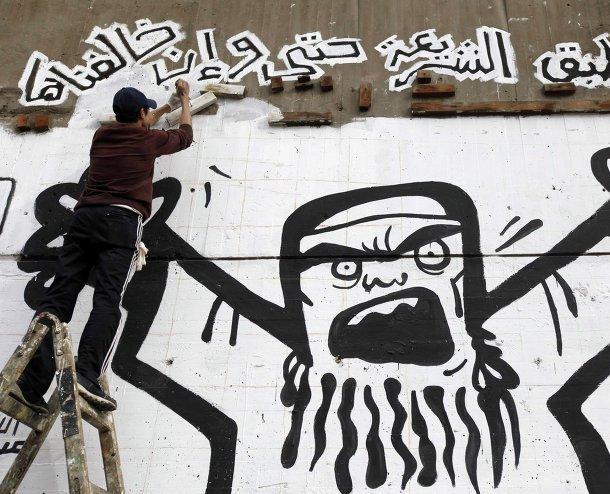 Граффити возле площади Тахрир в Каире