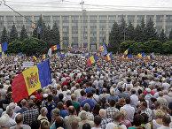 Акция протеста в центре Кишинева, 6 сентября 2015 года