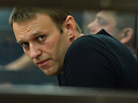 Суд Навального и Офицерова об освобождении из-под стражи