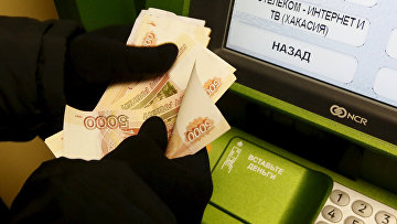 Банкомат в Красноярске