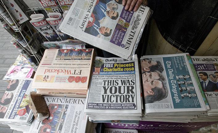 Газетный киоск в Лондоне
