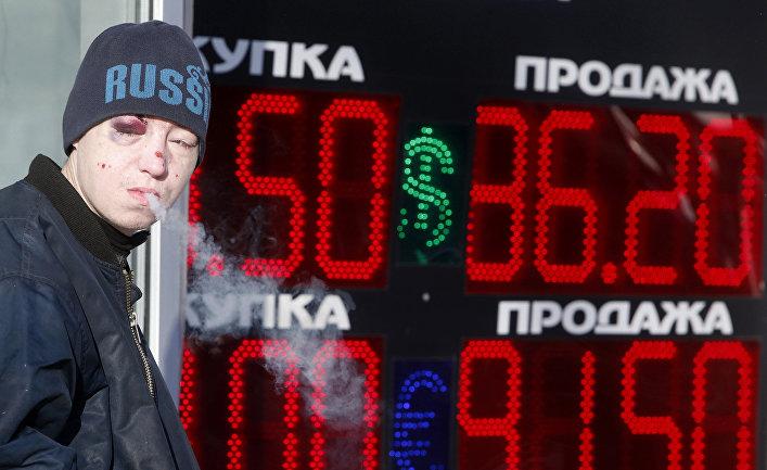 Мужчина у табло с курсами обмена валют в Москве