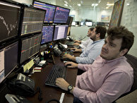 Фондовая биржа в Сан-Паулу