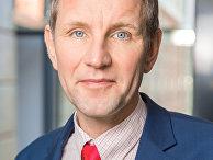 Бьорн Хёке (Björn Höcke)